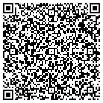 QR-код с контактной информацией организации ПРОИЗВОДСТВЕННЫЙ СЕЛЬХОЗКООПЕРАТИВ ТРУЖЕНИК