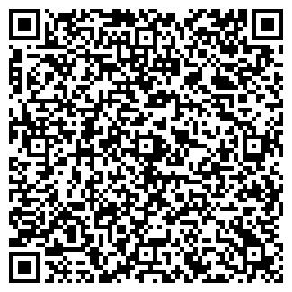 """QR-код с контактной информацией организации ТД Автогранд, ТД """"Автогранд"""""""