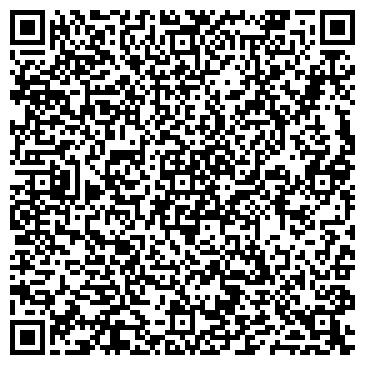 QR-код с контактной информацией организации Стильная Палитра