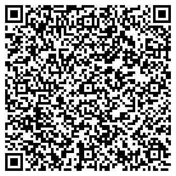 QR-код с контактной информацией организации Смарт Ремонт