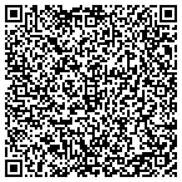 QR-код с контактной информацией организации ООО Ремонт Актив