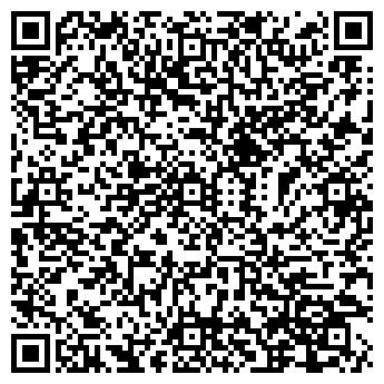 QR-код с контактной информацией организации КОМТЕХТРАНС