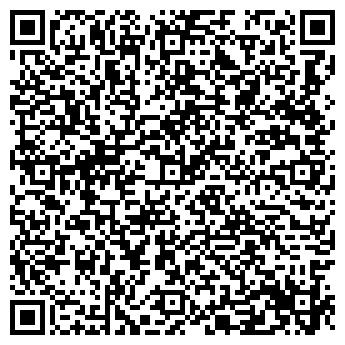 """QR-код с контактной информацией организации ГК """"Углетелеком"""""""