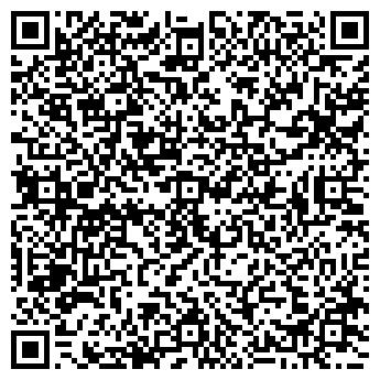 QR-код с контактной информацией организации ООО ИНТЭП