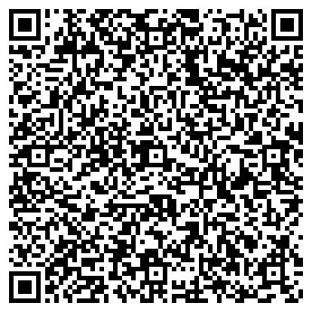QR-код с контактной информацией организации Вакси-трэйд, ООО
