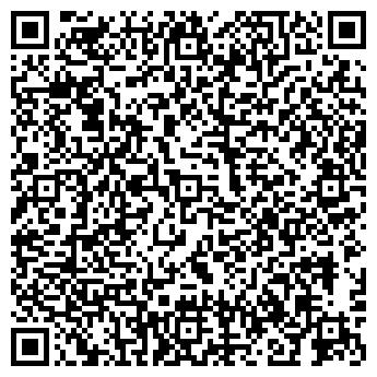 QR-код с контактной информацией организации МЦ-СЕРВИС