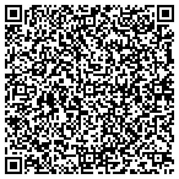 QR-код с контактной информацией организации ООО Стиль Движения