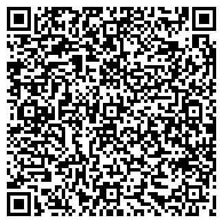 QR-код с контактной информацией организации ТРОЙКА