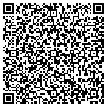 QR-код с контактной информацией организации ComServiS