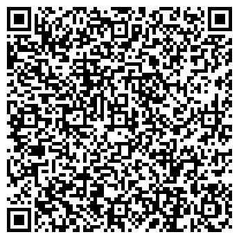 QR-код с контактной информацией организации Студия Веб студия АРТМАРТ