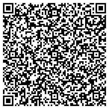 QR-код с контактной информацией организации ООО СтройСервис
