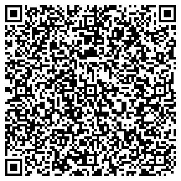 QR-код с контактной информацией организации ТОО Студия дизайна Ризн