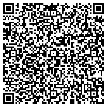QR-код с контактной информацией организации ЛЕГО ДЖАЗ