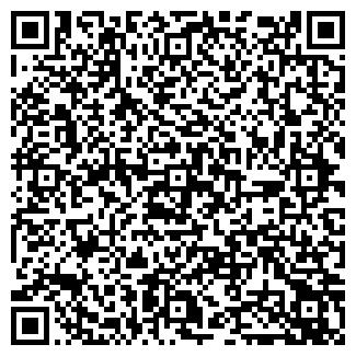 QR-код с контактной информацией организации ALEF