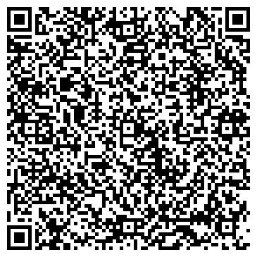 QR-код с контактной информацией организации НА 3-Х ВОКЗАЛАХ