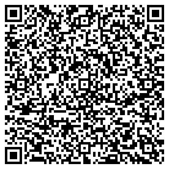 QR-код с контактной информацией организации ООО АвтоМагаз