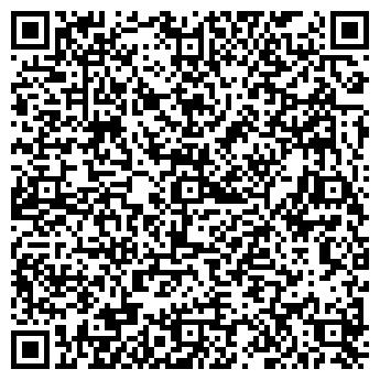 QR-код с контактной информацией организации ЛАНСЭЛИТ