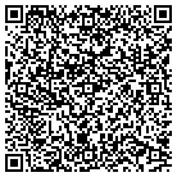 QR-код с контактной информацией организации ООО ORNIS