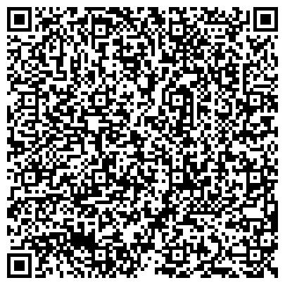"""QR-код с контактной информацией организации ООО Международное туристическое агентство """"География"""""""