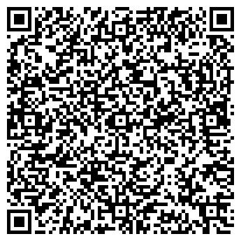 QR-код с контактной информацией организации ШАТО ДИЗАЙН