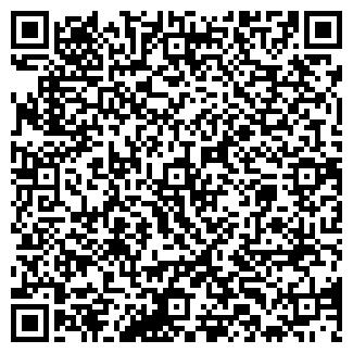 QR-код с контактной информацией организации АО Торня