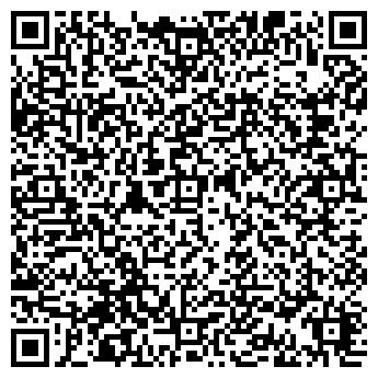 QR-код с контактной информацией организации КАСАТКА