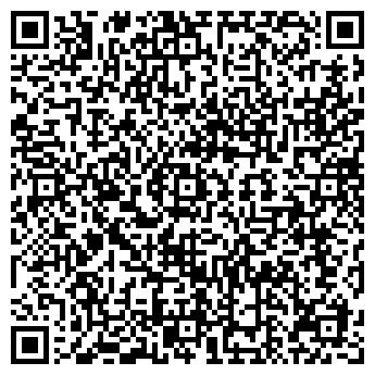 QR-код с контактной информацией организации МАССЕ