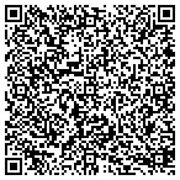 QR-код с контактной информацией организации ООО Эффективный Элемент