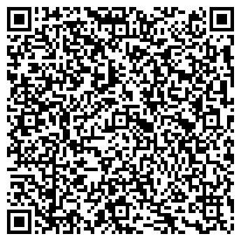 QR-код с контактной информацией организации АО Алматы лимо