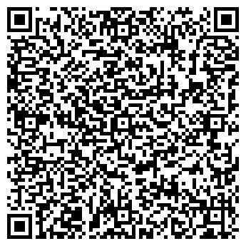 QR-код с контактной информацией организации ООО DoodleMax