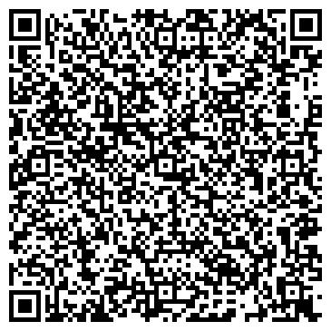 """QR-код с контактной информацией организации ТОО """"Stroy Standart Co"""""""