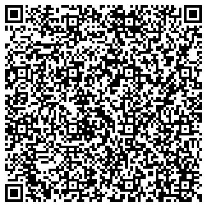 QR-код с контактной информацией организации ООО Юридическое Бюро - юридические услуги адвокатов в Мелитополе