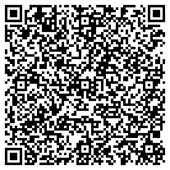 QR-код с контактной информацией организации СВЕТ И МУЗЫКА