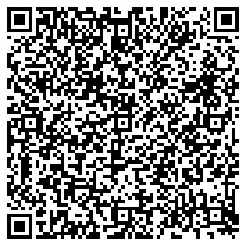 QR-код с контактной информацией организации АШАН САД