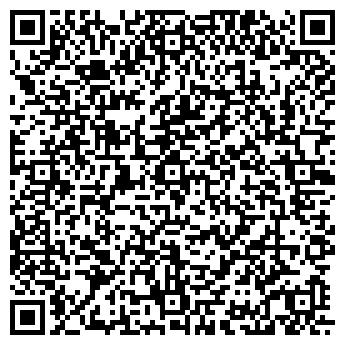 QR-код с контактной информацией организации ФЛОРА-ЛАЙН