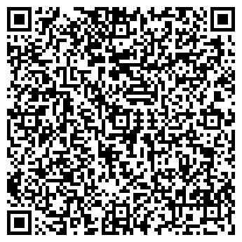 QR-код с контактной информацией организации ВЕРА ФИОРИ