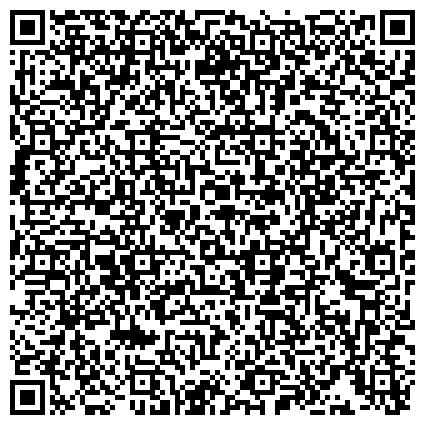 """QR-код с контактной информацией организации УП """"Витебское отделение Белорусской железной дороги"""" Полоцкая дистанция сигнализации и связи"""