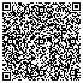 QR-код с контактной информацией организации ТЮЛЬПАН