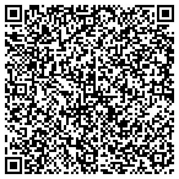 QR-код с контактной информацией организации ОАО БошАвтоСервис