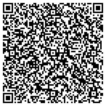QR-код с контактной информацией организации ООО Медиа-Квант