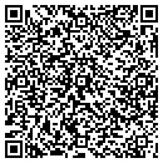 QR-код с контактной информацией организации БЭКСИП