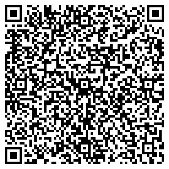 QR-код с контактной информацией организации ООО А - Мобаил