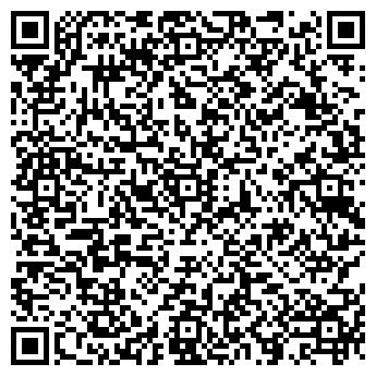 QR-код с контактной информацией организации ОАО ЕлеанВитас