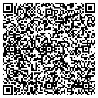 QR-код с контактной информацией организации ЧИП БАРДИЯН