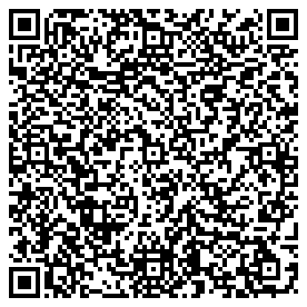 QR-код с контактной информацией организации ПРОДУКТОРИЯ