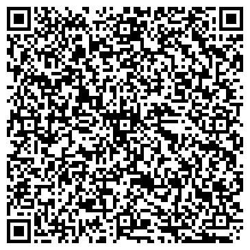 QR-код с контактной информацией организации ООО Вириде