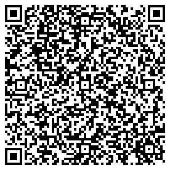 QR-код с контактной информацией организации ЦЕФЕЙ ТОО