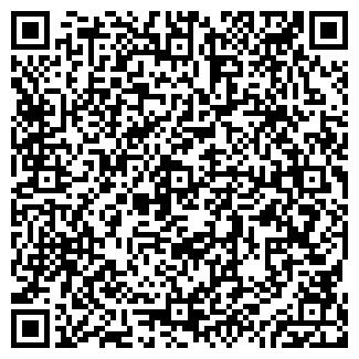 QR-код с контактной информацией организации LTD 2T Trade