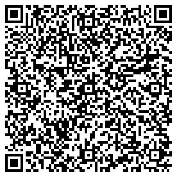 QR-код с контактной информацией организации ТОО Kepler