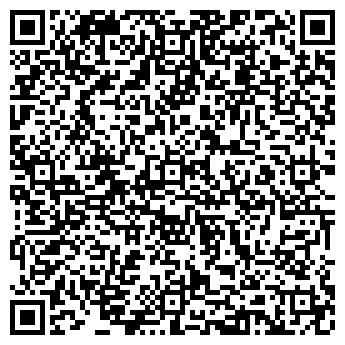 QR-код с контактной информацией организации УП Партизанское